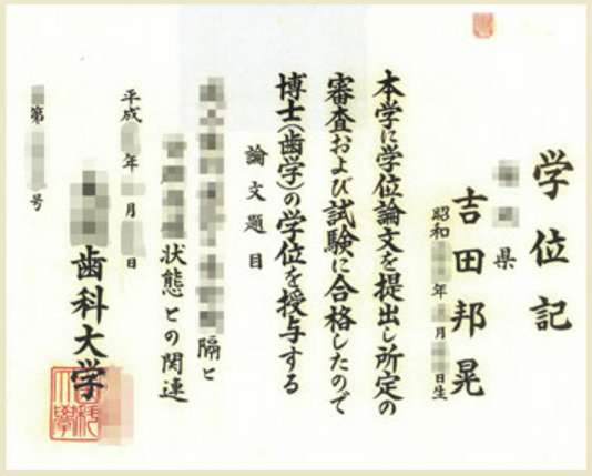 神業トレード 100億円大富豪プロジェクト
